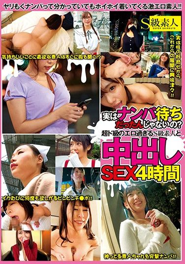 SUPA-513 Did You Actually Wait For A Pick-up? Super S Class Too Erotic S Class Amateur And Real Creampie SEX 4 Hours! !