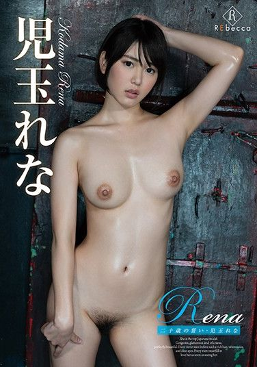 REBD-452 Rena: The Oath Of A 20 Year Old – Rena Kodama