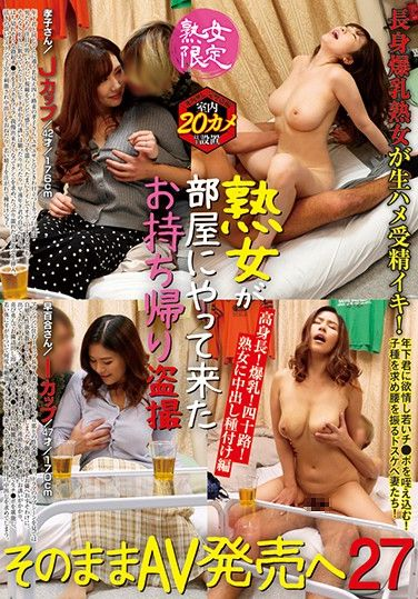 JJBK-029 Mature Woman Babes Only A Mature Woman Came To My Place So I Took Her Home For Some Peeping Good Times And Now I'm Selling The Footage As An Adult Video 27 She's Tall! She's Got Colossal Tits! And She's 40-Something! Impregnating Creampie Sex With A Mature Woman Takako-san/J-Cup Titties/42 Years Old/176cm Tall Sayuri-san/I-Cup Titties/47 Years Old/170cm Tall