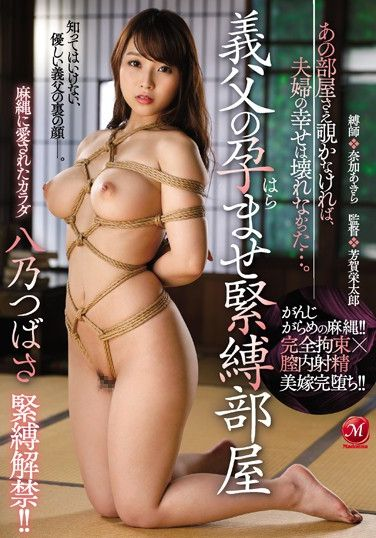 JUL-169 My Father-In-Law Has A Pregnancy Fetish S&M Room If I Never Peeked Into That Room, Our Happy Marriage Would Never Have Been Destroyed… Tsubasa Hachino