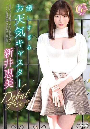 MBRBA-055 Weather Caster Debut Too Much Healing / Emi Arai