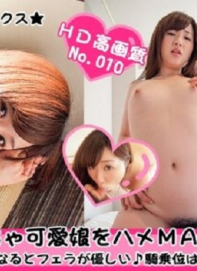 Tokyo Hot nukimax010 Saddle MAX for idol-based cute girls Marshmallow body that makes you want to stick