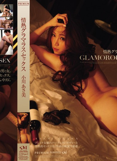 PGD-649 beautiful japanese Uncensored Leaked Passion Glamorous Sex Asami Ogawa