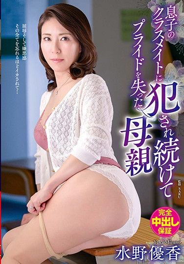 VEC-410 Step Mother Learns A Lesson From Her Step Son's Classmates Yuka Mizuno