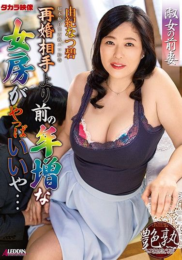 SPRD-1280 I Prefer My Older First Wife Over My Second Wife After All… Natsumi Yuki