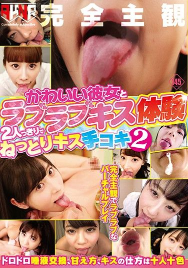 FSET-879 <Complete Subjectivity> Lovely Kissing Experience With A Cute Girlfriend 2 Solitary Kiss Handjob 2