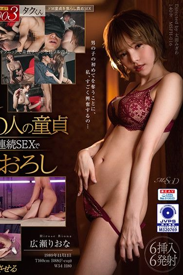 MSFH-016 6 DOUTEI ROOMS – Riona Hirose