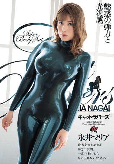 DASD-678 Kat Lovers Maria Nagai