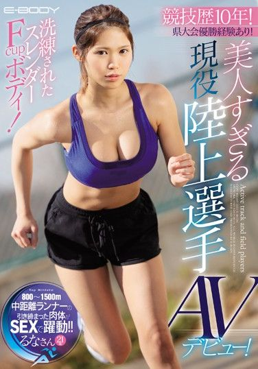 EBOD-746 A 10-Year Competitive Career! A Winner Of Prefectural Tournaments! She's Got A Refined And Slender F-Cup Titty Body! An Excessively Beautiful Real-Life Track & Field Athlete Makes Her Adult Video Debut!