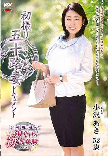 JRZD-964 First Shooting Age Fifty Wife Document Aki Ozawa