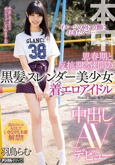 HND-834 I Wanted To Go Beyond The Limits Of My Image… A Beautiful Girl With Black Hair And A Slender Body Is Trapped Between Adolescence And Rebellion A Sexy Costume Non-Nude Erotica Idol In Her Creampie Adult Video Debut Ramu Hatori