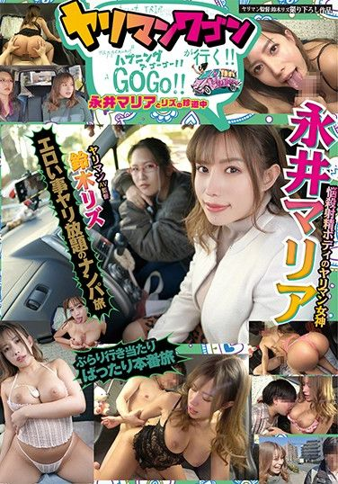 YMDD-191 The Yariman Wagon Goes! !! Happening A Go Go! !! Maria Nagai And Liz's Rare Journey