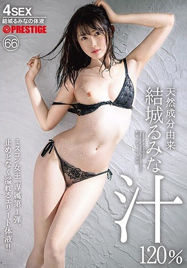 ABP-988 Derived From Natural Ingredients Ruki Yuki 120% 66 1st Exclusive To Queen Miscon. Endlessly Without Full Of Elite Body Fluids! !