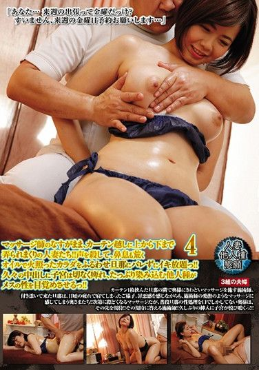 UMD-735 Married Women Get Full Body Sexual Massages Behind Drawn Curtains! – They Try To Keep Their Voices Down So Their Husbands Won't Hear Them, But The Oil Massage Has Them Seriously Turned On! Finally They Give In To Their Desires And Let Themselves Get Fucked And Creampied! 4