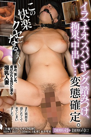 SDNT-025 A Real Amateur Wife Appears In Porn To Fulfill Her Husband's Cuckolding Fantasy – Case 20 – A Part-Time Apparel Sales Women Makes Her 2nd Appearance – Michie Ichihashi, 32yo – Bukkake And G*******ging