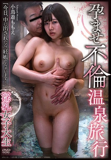 "APNS-191 A Horny College Girl A Pregnancy Fetish Adultery Hot Springs Vacation ""Today, When You Cum Inside Me, I'll Get Pregnant…"" Momoe Takanashi"