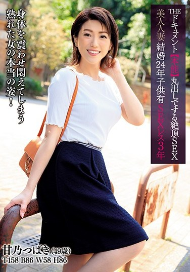 BIJN-181 The Documentary Basic Instinct-Baring Orgasmic Sex A Beautiful Married Woman Tsubaki Kanno 49 Years Old Married For 24 Years With C***dren Deprived Of Sex For 3 Years