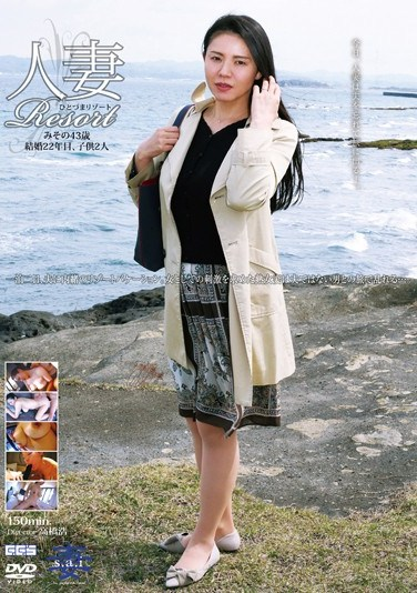 GBSA-063 Married Woman Resort Misono, 43 Years Old