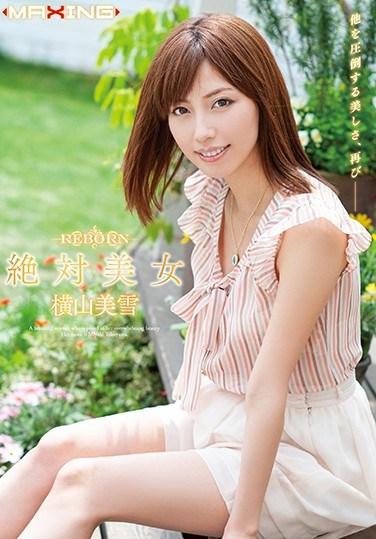 MXSPS-652 REBORN Ultimate Beautiful Girl Miyuki Yokoyama