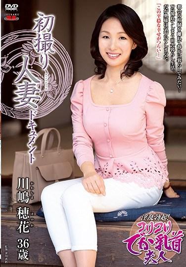JRZD-972 First Time Filming My Affair, Honoka Kawashima