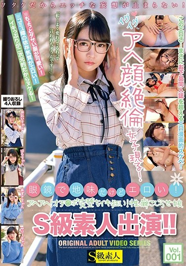 SABA-626 She's A Plain Jane In Glasses But She's Super Sexy! Listen To Her Pant And Moan! A Descent Into Cocked-Up Cum Crazy Ecstasy! A Super-Class Amateur Girl With A Sexual Hangup!! vol. 001