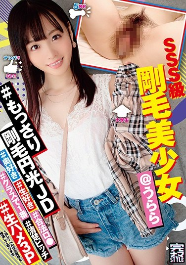 KNAM-018 TOTALLY RAW STYLE @ Urara #A Bushy Bush Pay-For-Play JD #She Likes It Deep #She Likes It Raw #Legal Lolita #She's No.1 In Her Class #A Neat And Clean Bitch #A Raw Fucking Threesome Urara Kanon