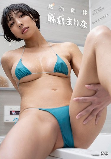 TSDS-42464 Title Undecided / Marina Asakura