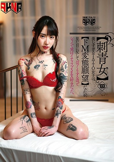 FSET-889 (The Tattooed Girl) This Excessively Beautiful Tattooed Girl Is A Maso Bitch With Perverted Desires, And She Doesn't Look It, But She's Surprisingly Shy And Actually Loves Lovey-Dovey Sex Sui Mizumori