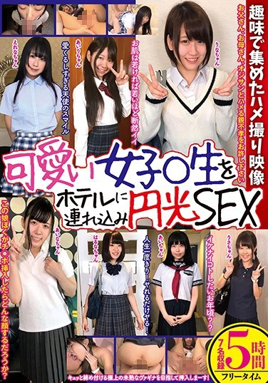 DKSB-063 A Collection Of Sex Tapes – Cute Y********ls Get Taken To Hotels And Fucked – 5 Hours
