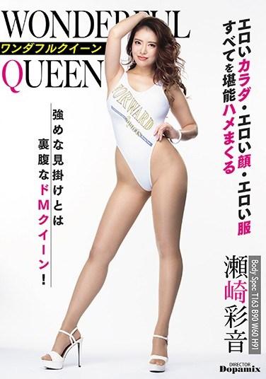 DPMI-051 Wonderful Queen Ayane Sezaki
