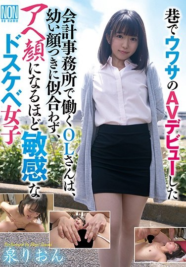 YSN-518 The Business Woman That's The Talk Of The Town Made A Porn Debut, Her Baby Face Doesn't Doesn't Show How Slutty And Sensitive She Is, Rion Izumi