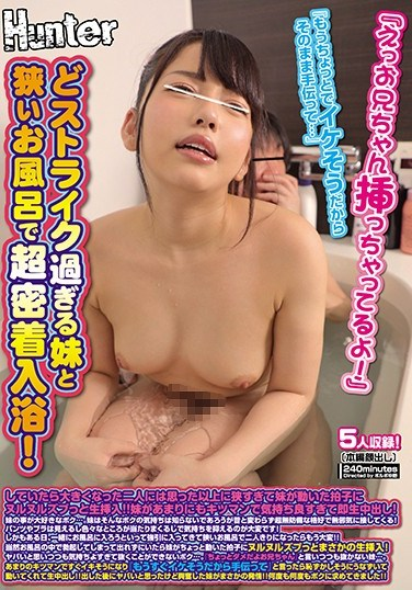 HUNTA-804 My Cock Slipped Inside My Stepsister And She Let Me Get Off