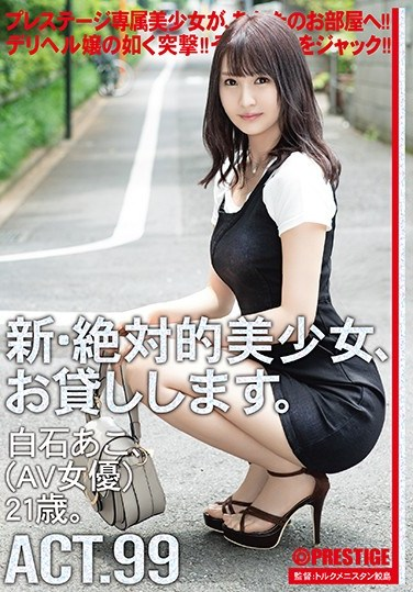 CHN-189 I Will Lend You A New And Absolutely Beautiful Girl. 99 Ako Shiraishi (AV Actress) 21 Years Old.