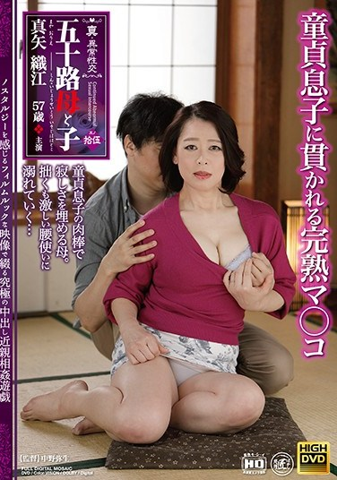 NEM-041 True Strange Desires Stepmom In Her 50s And Stepson No.15 Cherry Boy Stepson Goes Deep Into A Ripe Pussy Orie Maya