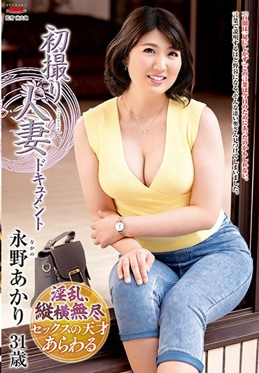 JRZD-985 It's My First Time Filming My Affair Akari Nagano