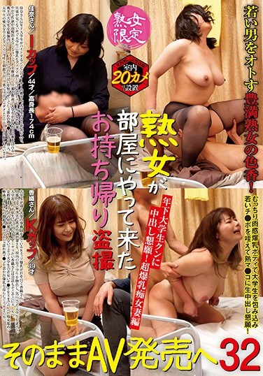 JJBK-034 Mature Women Only, I Video Mature Women I Bring Home And Sell It As Porn 31, They Want To Be Creampied By A Younger College S*****t! Super Huge Tits Nympho Wives Edition, Kana-san: I Cup, 44, 174 cm Tall; Kaori-san: K Cup, 49