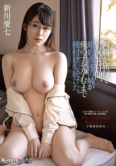 ROYD-020 For 5 Days While Our Parents Were Away On Vacation, I Fucked My Big Stepsister (Who Was About To Get Married) Until I Impregnated Her Aina Shinkawa 7