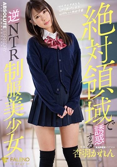 FSDSS-095 Total Dominion Cheating Temptation Beautiful Y********l In Uniform, Karen Kyouwa