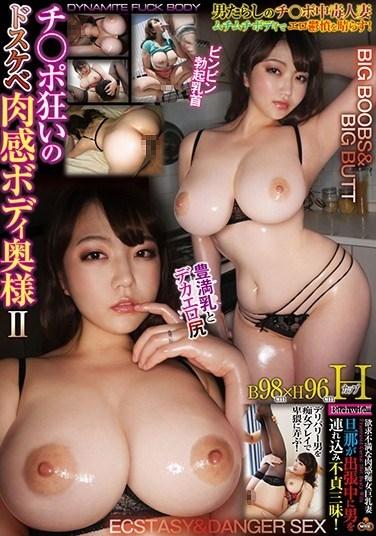 NITR-503 A Cock-Crazed Horny Housewife With A Meaty Body II