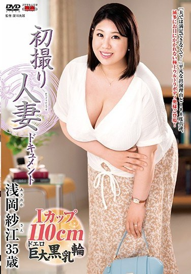 JRZD-992 It's My First Time Filming My Affair Sae Asaoka