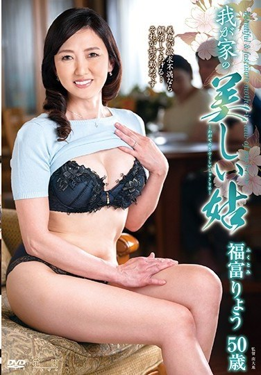 KAAD-47 My Beautiful Mother-in-law – Ryo Fukutomi