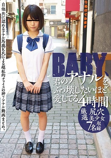KTKY-051 Baby, I Love You So Much I Want To Cause You Anal Destruction 4 Hours