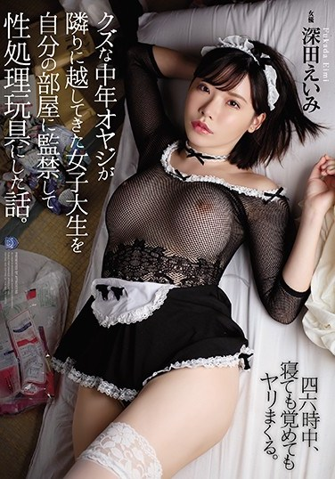 SHKD-907 This Creepy Middle-Aged Dirty Old Man Moved In Next To A College Girl And Put Her In Confinement In His Room And Turned Her Into One Of His Sex Toys Amy Fukada