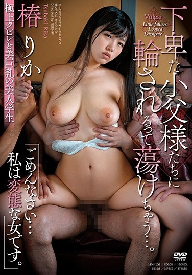 APNS-209 Was Fucked So Hard By Older Men I Almost Melted… Rika Tsubaki