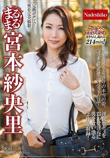 NATR-644 Totally! Saori Miyamoto
