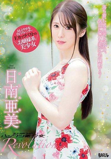 BGSD-411 Hidden Beauties Revolution – Ami Nichinan