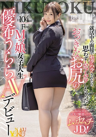 JUNY-028 College Girl Gets Hit On During Her Interview And Starts To Like It – Big Booty Sub Urara Yuki's Porn Debut