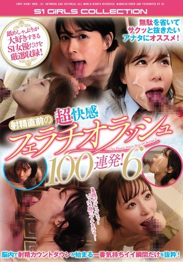 OFJE-272 Select Footage Of S1 Porn Stars Who Love To Suck Cock! Right Before The Climax – Non-Stop Blowjob Heaven – 100 Loads! 6