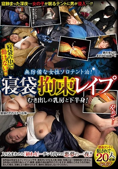 REXD-342 Unprotected Female Solo Tent At Night! Rough Sex And Nipple Play While Restrained In A S******g Bag!