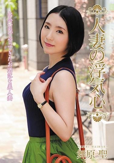 SOAV-070 A Married Woman's Infidelity – Sei Maihara